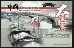 Hong Kong 2016 World Heritage In China Series No. 5 The Grand Canal M/S MNH - 1997-... Région Administrative Chinoise