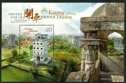 Hong Kong 2017 World Heritage In China Series No. 6 Kaiping Diaolou M/S MNH - 1997-... Région Administrative Chinoise