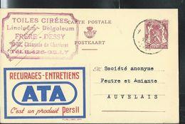 Publibel Obl. N° 677  ( ATA : Produit Persil) Obl.: Gilly 26/08/1947 - Publibels