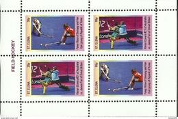HOCKEY  (FIELD) -  BEST HOCKEY PLAYERS OF THE WORLD-  GUINEA ECUATORIAL   1 Sheet (Mint NH) - Hockey (Veld)