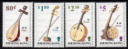 Hong Kong 1993 Chinese Musical Instruments Set Of 4 MNH - Neufs