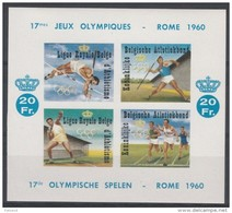 E 80 Olympsche Spelen Rome 1960 ** Ongetand - Commemorative Labels