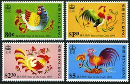 Hong Kong 1993 Year Of The Rooster Set Of 4 MNH - Hong Kong (...-1997)
