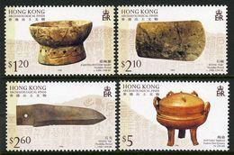 Hong Kong 1996 Archaeological Finds In Hong Kong Set Of 4 MNH - Neufs