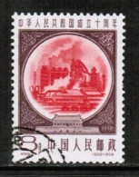PEOPLES REPUBLIC Of CHINA  Scott # 445 VF USED - 1949 - ... People's Republic