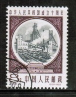 PEOPLES REPUBLIC Of CHINA  Scott # 446 VF USED - Used Stamps