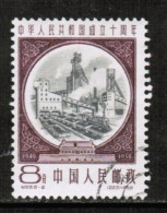 PEOPLES REPUBLIC Of CHINA  Scott # 446 VF USED - 1949 - ... People's Republic
