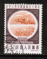 PEOPLES REPUBLIC Of CHINA  Scott # 449 VF USED - 1949 - ... People's Republic