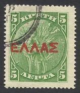 Crete, 5 L. 1909, Scott # 113, Mi # 57, Used. - Crete