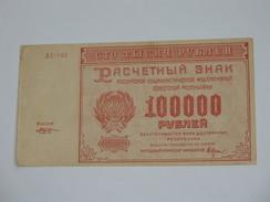 100 000  Roubles 1921 - Empire RUSSE - Russia - Russie  **** EN ACHAT IMMEDIAT ****  Billet Relativement Rare. - Rusland