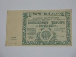 50 000  Roubles 1921 - Empire RUSSE - Russia - Russie  **** EN ACHAT IMMEDIAT ****  Billet Relativement Rare. - Rusia