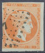 Stamp Greece Large Germes 10l Used - Gebraucht