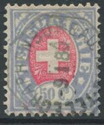 1722 - 50 Rp. TELEGRAPHENMARKE Weisses Papier - SBK Katalogwert CHF 300.00 - Télégraphe