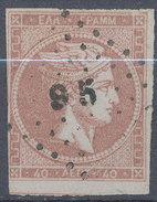 Stamp Greece Large Germes 40l Used - 1861-86 Large Hermes Heads