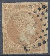 Stamp Greece Large Germes 2l Used - 1861-86 Large Hermes Heads