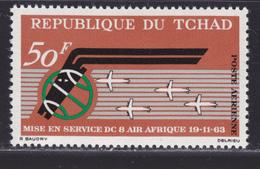 TCHAD AERIENS N°   10 ** MNH Neuf Sans Charnière, TB  (D3424) Air Afrique Et DC8 - Chad (1960-...)