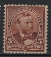 Stati Uniti 1890 Unif.93 */MH VF/F - Unused Stamps
