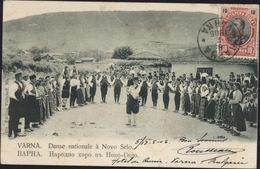 CPA Varna Danse Nationale à Novo Selo Bapha Bulgarie - Bulgaria