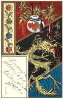 [DC11222] CPA - GIAPPONESE - DORATA - PERFETTA - Viaggiata 1900 - Old Postcard - Cartoline