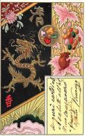 [DC11223] CPA - GIAPPONESE - DORATA - PERFETTA - Viaggiata - Old Postcard - Cartoline