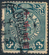 Stamp China Coil Dragon  3c Used - China