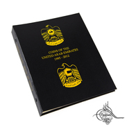 Coin Album For United Arab Emirates UAE Coins 1995-2012 (coins Not Included) - Emirats Arabes Unis