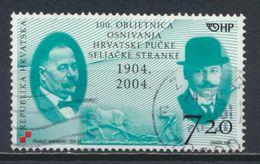 °°° CROAZIA - Y&T N°661 - 2004 °°° - Croatia