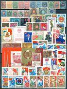 UNIÓN SOVIÉTICA , INTERESANTE LOTE DE SELLOS , BUENA CALIDAD , VER FOTO. - Colecciones (sin álbumes)