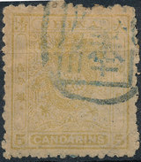 Stamp China 5c Used - Oblitérés