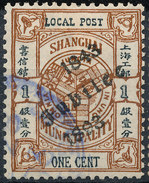 Stamp China  Used - Oblitérés