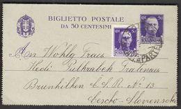 Italy Croatia Pula, Pola 1933 / Postal Stationery / Biglietto Postale 50 + 50 - 1900-44 Victor Emmanuel III