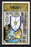 RUANDA - 1980 - ROTARY INTERNATIONAL - 75° ANNIVERSARIO - NUOVO MNH - Rwanda