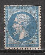 GC 5065 Bureau De SOUKARAS, Constantine Algérie Indice 15 Sur Empire N° 22, 20 C Bleu - Storia Postale (Francobolli Sciolti)