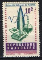 RUANDA - 1964 - UNIVERSITA' NAZIONALE DEL RWANDA - NUOVO MNH - Rwanda