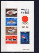 Japan, 1964, Michel Block 73, Postfrisch/**/MNH, Ol.-Spiele Tokio - 1926-89 Empereur Hirohito (Ere Showa)