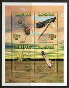Congo-Zaire**INSEKTEN-KB 4 Mkn-KW 15€-1996-INSECTS - Zaire