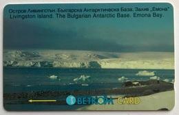Livingston Island - Bulgaria