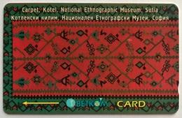 Carpet - Bulgaria