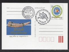 HUNGARY - 1995.Postal Stationery - World Meeting Of Jasz People / Horn Of Lehel  Cat.Number:1488.FDC!!! - Interi Postali