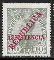 Portugal Scott # RA1 Mint Hinged King Manuel Ll Overprinted For Postal Tax, 1911 - 1910-... Republic