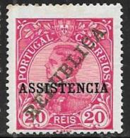 Portugal Like Scott # RA1 Mint Hinged King Manuel Ll Overprinted For Telegrams, 1911 - 1910-... Republic
