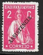 Portugal Like Scott # RA2 Mint Hinged Ceres Overprinted For Telegrams, 1912 - 1910-... Republic