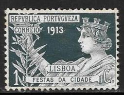 "Portugal Like Scott # RA3 Mint Hinged ""Lisbon"" For Telegrams, 1913 - 1910-... Republic"