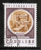 PEOPLES REPUBLIC Of CHINA  Scott # 447 VF USED - 1949 - ... People's Republic