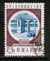 PEOPLES REPUBLIC Of CHINA  Scott # 448 VF USED - Used Stamps