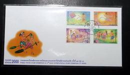 Thailand Stamp FDC 1999 Bangkok World Youth Stamp Exhibition 13th Asian International 1st - Thailand