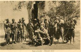 BURKINA FASO(TYPE) - Burkina Faso