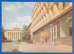 Moldova; Moldawien; Tiraspol - Moldawien (Moldova)