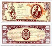 SERBIA 10 Srbijanka 1991 UNC - Serbia