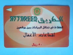 SAUDF  ATTAREEQ 50 Riyals - Saudi Arabia
